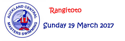 Rangi Swim 2017